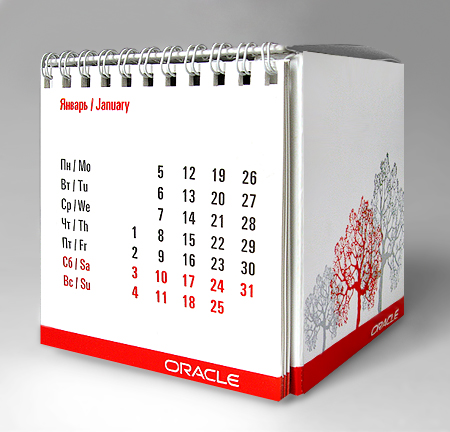 Alfa img - Showing > Desk Calendar Design